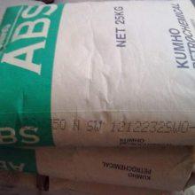 现货 ABS 750KB 锦湖日丽 树脂塑料颗粒 抗菌剂
