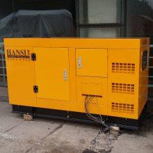 厂家定制200KW柴油发电机组潍柴康明斯动力