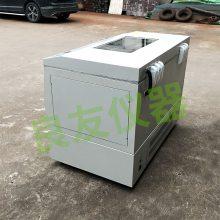 BSLY-WX1350恒温恒湿暗培养摇床