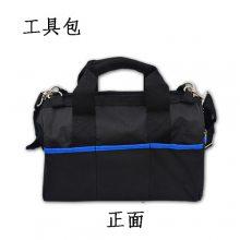 敞开式工具包仪器包多功能工具包牛津布包定制可定制logo上海