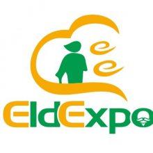 2020中国(郑州)国际健康养老产业博览会