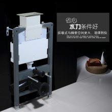 隐藏式水箱超矮挂便器壁挂马桶入墙暗装水箱顶侧前按嵌入水箱包邮