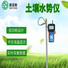 土壤水势检测仪TRS-Ⅱ-G