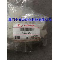 日本妙德株式会社真空吸盘面向上海市出售PKMG-30T-W