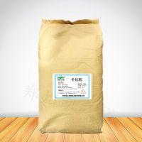 卡拉胶生产商 食用级卡拉胶纯粉作用添加量