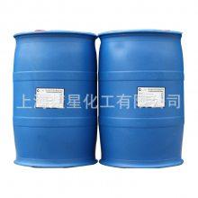 其他 椰油酰基丙基二甲基叔胺 PKO-H 用于制备发泡剂、稠化剂、矿石富集剂和制备季铵盐类产品