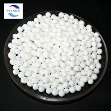 国标级活性氧化铝应用效果显著 吸干机气体干燥用活性氧化铝干燥剂
