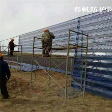 山西省专业安装挡尘墙厂家 水泥厂防尘防风网 煤场挡风挡尘网墙