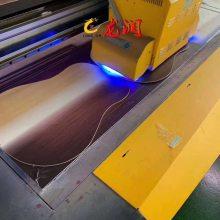 吉他尤克里里面板UV打印机乐器个性定制高清3D印花机木材板乐器