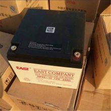 EAST NP38-12易事特yaboyule12V38AH 尺寸重量多少公斤