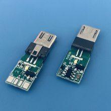 MICRO 5PIN勾二平三夹板0.8mm公头/4焊盘/智能断电安卓头