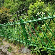 公园绿化草坪围栏 花池隔离护栏 别墅隔离栏杆
