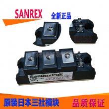 SANREX PK25F-160 120 80三社模块 PK40F-160 120 80三社可控硅