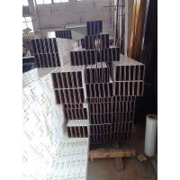 专业生产U型铝方通规格-保定50×65mm土黄木纹铝方通吊顶无污染,使用寿命长
