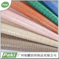 现货供应 PU人造革 高档手袋箱包皮革面料 包装背景装饰 鳄鱼纹