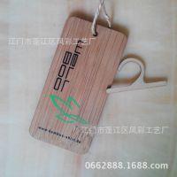 广州特式竹质工艺吊牌竹挂件、碳化竹印刷吊牌 竹制定制吊牌