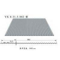彩钢压型钢板YX8-31.5-882_建筑用墙面板_上海新之杰