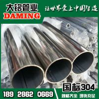 304河南PE覆塑不锈钢冷水管厂家品牌DN20*1.0