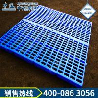 塑料垫板,塑业防潮板,塑料防潮板,塑料托盘,叉车托盘
