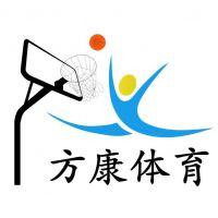 江苏方康体育设施工程有限公司