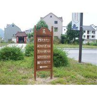 村口标识设计图片保定村口标识设计图片生产供应