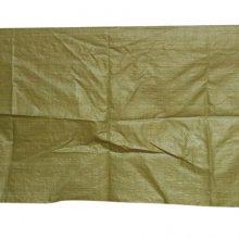 临沂恒砚塑料编织厂-优质塑料编织袋直销-徐州优质塑料编织袋