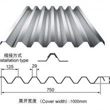 黄山市彩钢板厂家供应YX35-125-750型横装墙面板