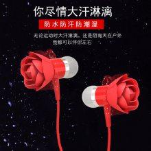 玫瑰耳机线3.5mm接头入耳兼容耳塞线控耳麦重低音安卓苹果耳机