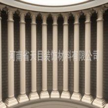GRC装饰构件 GRC欧式罗马柱厂家定制