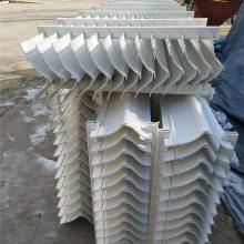 泉州定制冷却塔各式除雾器 PVC材质 河北祥庆