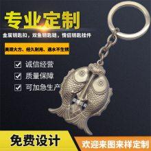 专业生产创意个性金属钥匙扣北京故宫旅游景点纪念品星座双鱼情侣钥匙挂件