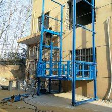 导轨式液压升降货梯货物举升机厂房仓库搬运机货梯汽车举升机