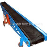 传送装置皮带输送机 液压升级皮带输送机 刮板输送机厂家