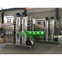河南万达环保工程有限公司专业供应制药/医院工业专用高纯水制作设备的生产厂家