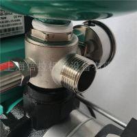 德国best365怎么存款_威廉希尔。best365_best365存款水泵MHIL404半不锈钢变频恒压泵