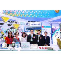 2019第十届广州国际中医养生、理疗产品暨中医馆加盟展览会