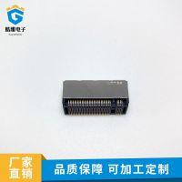 厂家直销NGFF电子元器件连接器 ngff M.2 H=8.5插槽连接器 LOTES