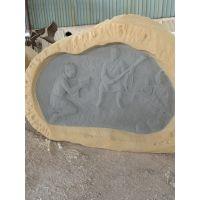 中山大型仿砂岩浮雕玻璃钢雕塑 恒创雕塑厂家定制