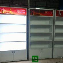 便利店超市烟柜玻璃烟柜带收银台带转角柜带收银台