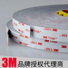 3M4957泡棉双面胶带 高粘灰色双面泡棉胶带 防水丙烯酸泡棉双面胶