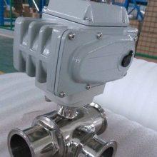 可诺泵阀UQ924F/UQ925F电动UPVC三通球阀型号参数