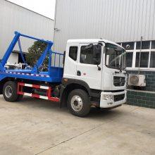 CLW5180ZBS6型摆臂式垃圾车 国六12方摆臂式垃圾车哪有卖
