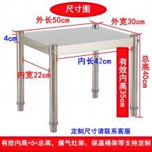 单层不锈钢置物架微波炉置物架烤箱置物架支持尺寸定制