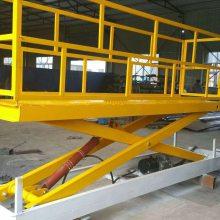 乌兰察布SJD固定式升降台厂家 双剪叉升降平台 库房升降货梯 特殊定制