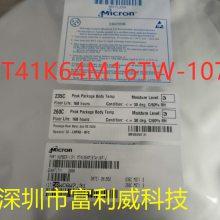 MT41K64M16TW-107:J DDR3