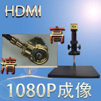 视频显微镜 工业超高清视频显微镜 HDMI产品检测CCD电子显微镜