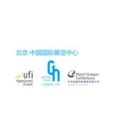 2019北京春季礼品展北京家庭用品展
