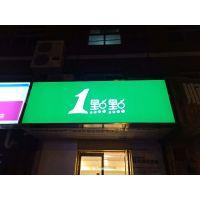 全国餐饮连锁店画面制作加工 3M艾利贴膜画面制作 3M艾利灯箱布即时贴销售