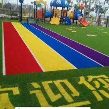 足球场和门球场人造草坪