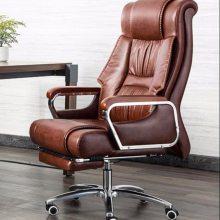 昆明办公家具 老板椅定做 真皮办公椅 书房按摩椅